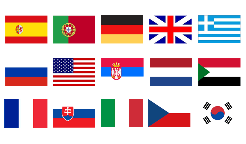 18 multiple languages support